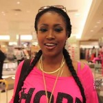 Maia Campbell 2012 - 2